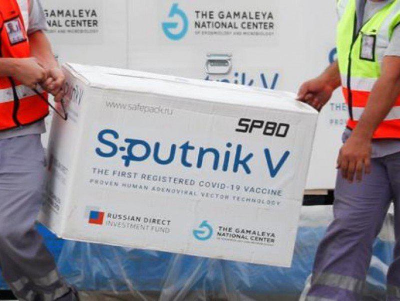 sputnik-caja