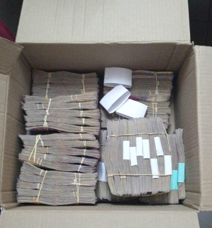 cajacon dinero